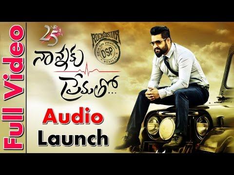 Nannaku Prematho Audio Launch || NTR, Rakul Preet, Sukumar, DSP