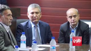EU Concerned Over Corruption / نگرانی اتحادیه اروپا از موجودیت فساد در افغانستان