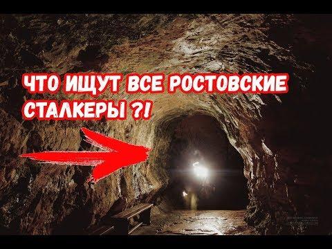 АКСАЙ \РОСТОВСКАЯ ОБЛАСТЬ\ ГОРОДА РОССИИ\ ТУРИЗМ\ ПУТЕШЕСТВИЯ