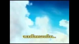 คาราโอเกะ คนเดินดิน - วิเชียร.mp4