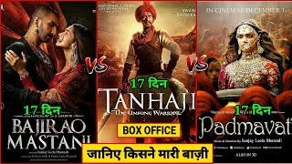 Tanhaji day 17 box office collection   Bajirao Mastani   Padmaavat   Ajay Devgan vs Deepika Padukone
