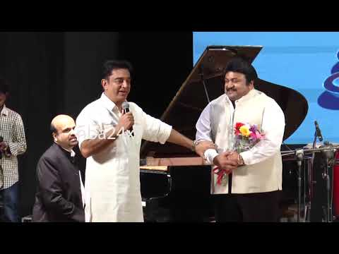 Thevar Magan should have been produced in Sivaji Banner: Kamal Hassan | nba 24x7