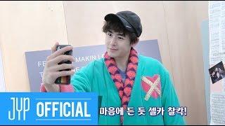 [On Air 2PM(온에어 2PM)] 111주년까지도 함께 할 우리들! 쿤의 'A11 TIME 2PM' 방문기!