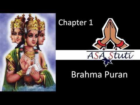 Brahma Puran - Adhyay 1