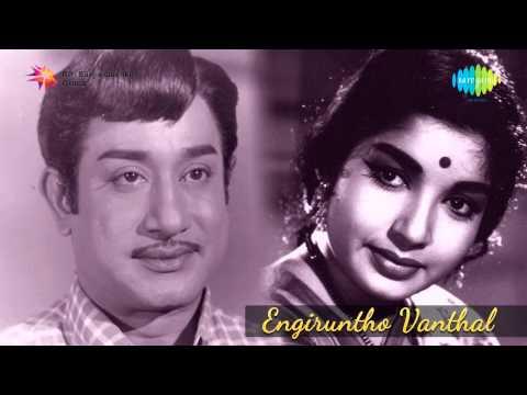Engiruntho Vanthal | Ore Paadal song