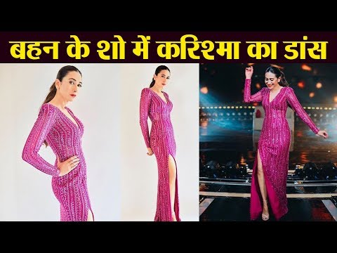 Karisma Kapoor dances in Kareena Kapoor Khan's Dance India Dance 7 | FilmiBeat Mp3