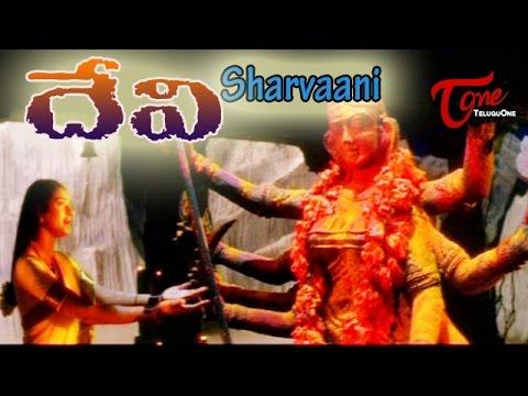 Sharvaani Song from Devi Telugu Movie | Prema,Shiju,Bhanuchander,Vanitha