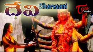 Sharvaani Song from Devi Telugu Movie   Prema,Shiju,Bhanuchander,Vanitha