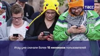 В России тоже скоро можно будет ловить покемонов