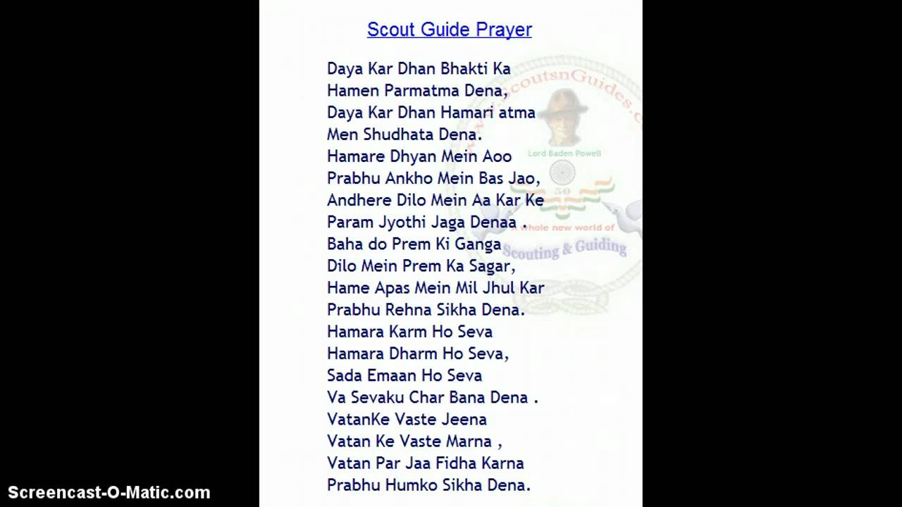 girl guide prayer song  YouTube