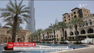 Правоохоронці затримали азербайджанця, який переправляв українок до Дубая для секс-послуг