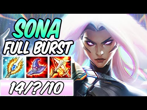 *NEW SONA SKIN* FULL AP SONA MID PSYOPS GAMEPLAY | 40% CDR Build & Runes | League of Legends