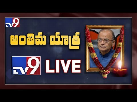 Arun Jaitley Final Rites LIVE - TV9