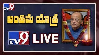 Arun Jaitley Final Rites LIVE - TV9