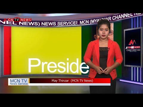 MCN MYANMAR LOCAL NEWS BULLETIN (10 FEB 2020)