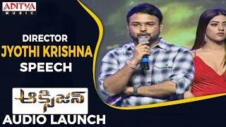 Director Jyothi Krishna Speech @ Oxygen Audio Launch | GopiChand, RaashiKhanna, Anu Emmanuel