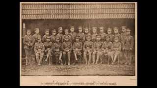 Siam in World War 1 (Great War)