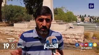 آليات الاحتلال تهدم جزءا من سور مقبرة الشهداء في القدس المحتلة - (12-9-2017)