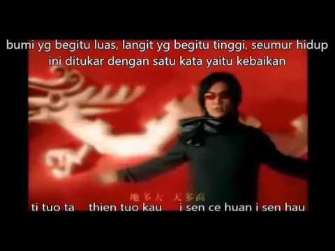 Download se pu liau (lirik dan terjemahan)