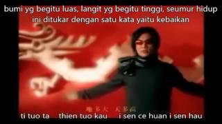 se pu liau (lirik dan terjemahan) Mp3