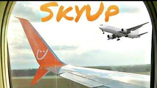 SkyUp Харьков Шарм Эль Шейх