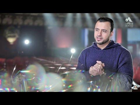برنامج فكر الحلقة 45 كاملة HD | سر النجاح مع مصطفى حسني