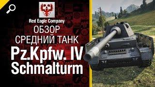 Средний танк  Pz.Kpfw. IV Schmalturm - Обзор от Red Eagle Company [World of Tanks]