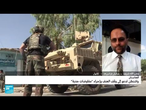 حركة طالبان تسيطر على أبرز معبر مع طاجيكستان والحكومة الأفغانية تنفي  - 16:56-2021 / 6 / 23