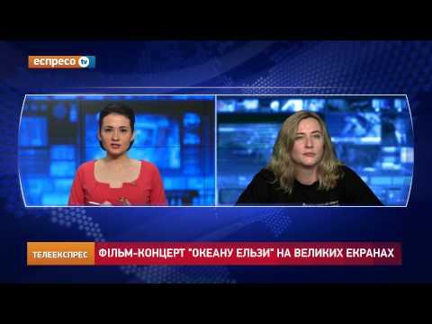 Інтерв'ю із Поліною Толмачовою