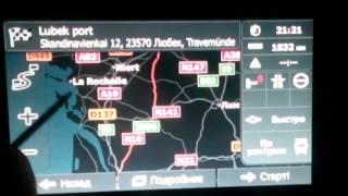75 Дальнобой по Европе. Урок навигации 1.