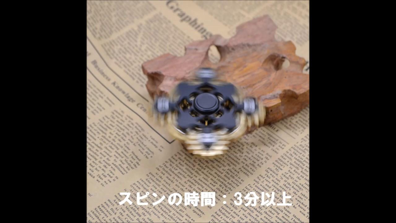 日本でも話題!!高性能『ハンドスピナー』5選