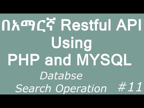 #11 Amharic Android News App Restful api Tutorial - create database search operations