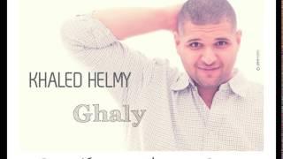 Khaled Helmy - Ghaly    -