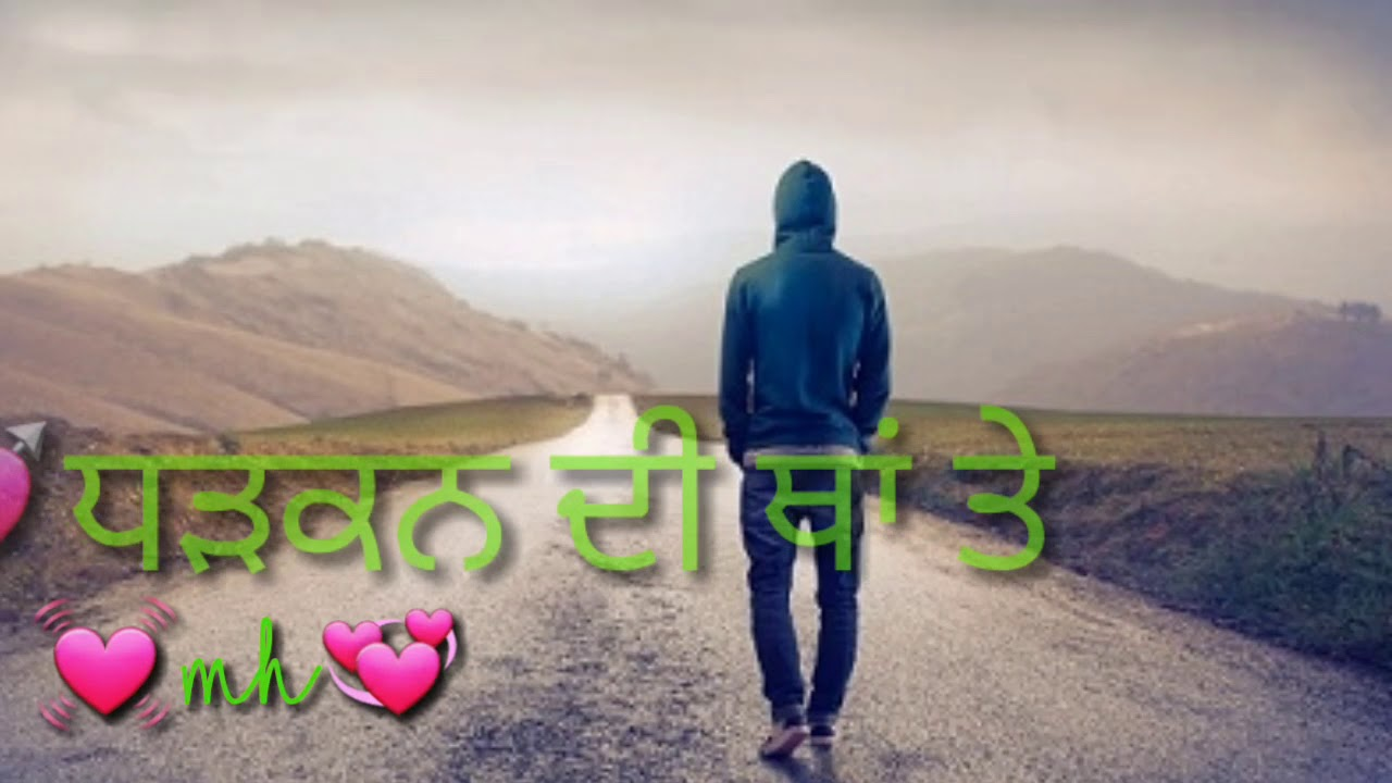 Kade ta tu avenga 💘hart tuching whatsapp status video💕