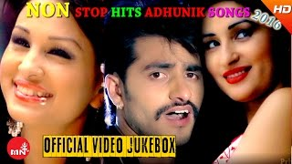 Non Stop Classical Song 2015 | Jukebox | Bhawana Music Solution HD