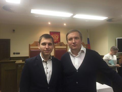 Судья Новиков об