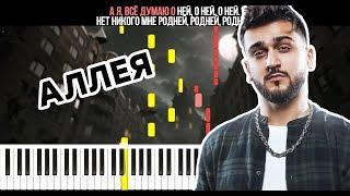 Download Jony - Аллея - На Пианино - Караоке - Ноты Mp3 and Videos