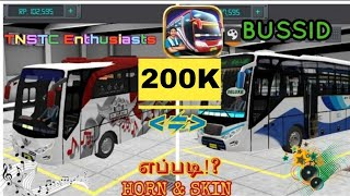 Download How To Set Bus Bus Simulator Indonesia Bus Skin All