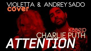 Charlie Puth - Attention - Cover by Violetta & Andrey Sado - remix