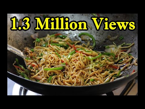 Hakka noodles | Street style | Chinese recipe
