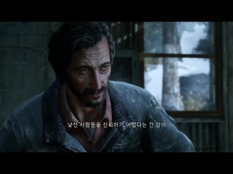 PS3 The Last of Us  Nolan North's Voice Acting 720p