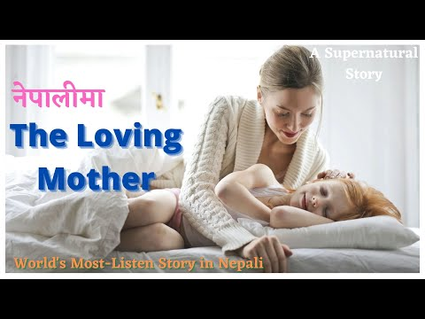 The Loving Mother in Nepali