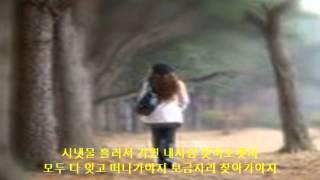 장현 - 나는 너를