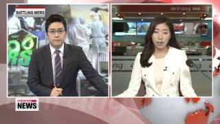 MERS outbreak: Korea reports 9 deaths, 108 cases   메르스 6층 연결