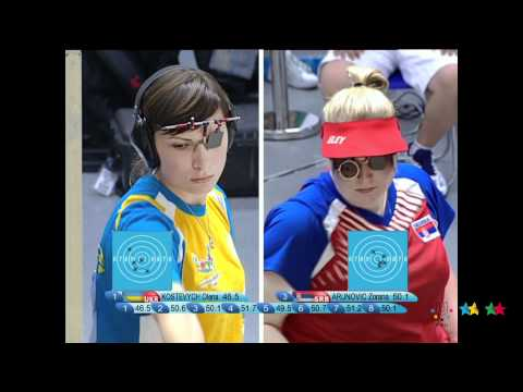 26th SU Shenzhen (CHN) - Shooting Sport: Women's pistol 25m
