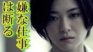 新ドラマ「野ブタ。をプロデュース」のヒロイン役は木村文乃だが、本当...