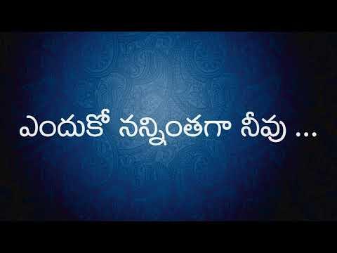 Nannenthaga preminchithivo ninnanthaga Jesus songs