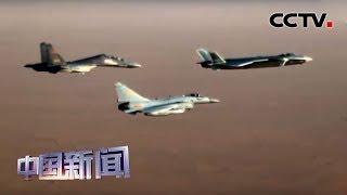 [中国新闻] 空军发布新春祝福片《牵手筑梦 守望蓝天》| CCTV中文国际