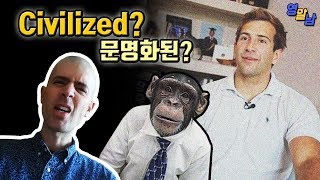 한국에서 인종 차별주의자가 된 영국 남자