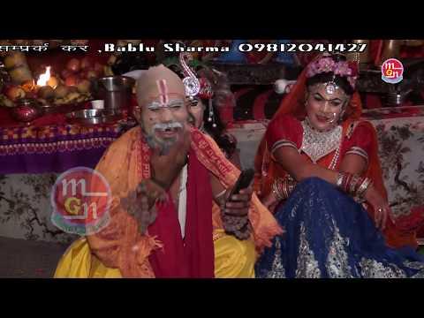 सुदामा ने हसी से  जनता को अपने रंग में रंग दिया , Super Hit Jaaki , MGN Bhakti: भक्ति पूर्ण गानों के लिए क्लिक करें | https://goo.gl/HPn163 सुदामा ने हसी से  जनता को अपने रंग में रंग दिया , Super Hit Jaaki , MGN Bhakti Label - MGN Music  Contact Person - Sunil Sharma (+91 860769064)  Mail Us - jaimatade82@gmail.com